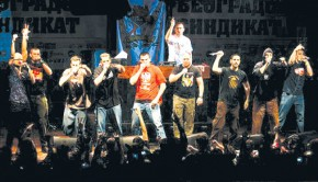 beogradski-sindikat